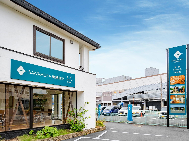 SAWAMURA建築設計敦賀スタジオコンク